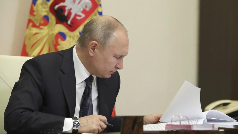 Путин подписал закон об ограничении оборота закиси азота