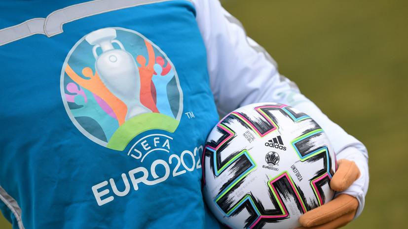 Министр спорта о проведении в России Евро-2020: никаких опасений нет