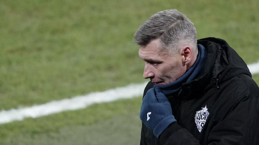 Тодуа заявила о непонимании причин ухода Овчинникова из ЦСКА