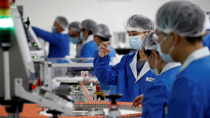 РФПИ намерен заключить партнёрство с китайским производителем вакцин