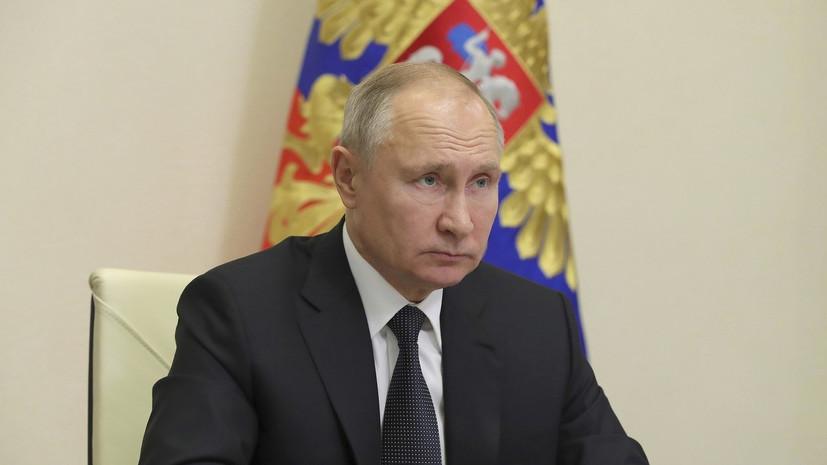 Путин подписал закон о новой методике расчёта МРОТ - RT на русском