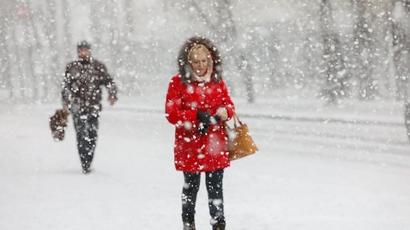 Синоптики прогнозируют холодную погоду в ряде регионов Сибири