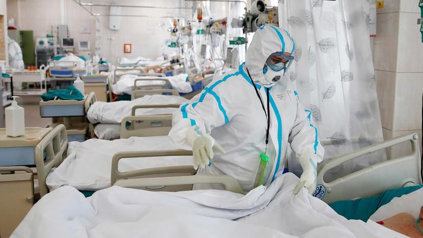 Число случаев коронавируса в России выросло на 26 513