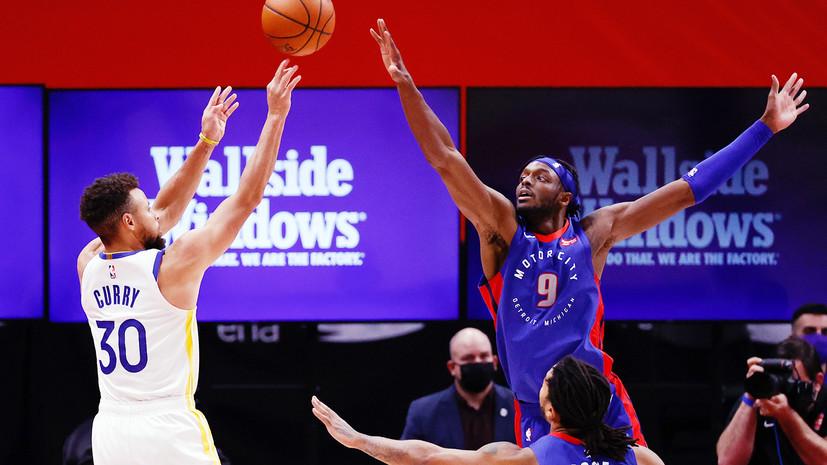 «Голден Стэйт» одолел «Детройт» в НБА, Карри набрал 31 очко