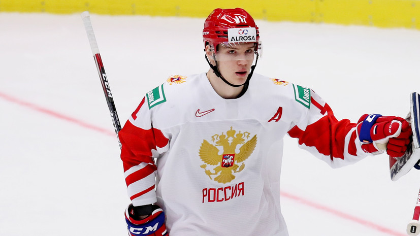 Подколзин признан лучшим хоккеистом матча с Австрией на МЧМ-2021