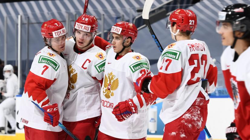 Ротенберг отреагировал на победу сборной России над Австрией на МЧМ-2021