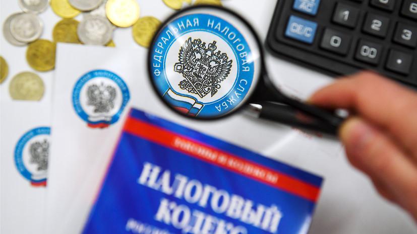 Финансовое обновление: какие налоговые законы вступают в силу с января