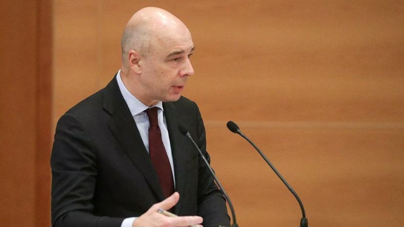 Силуанов назвал основную экономическую задачу на 2021 год