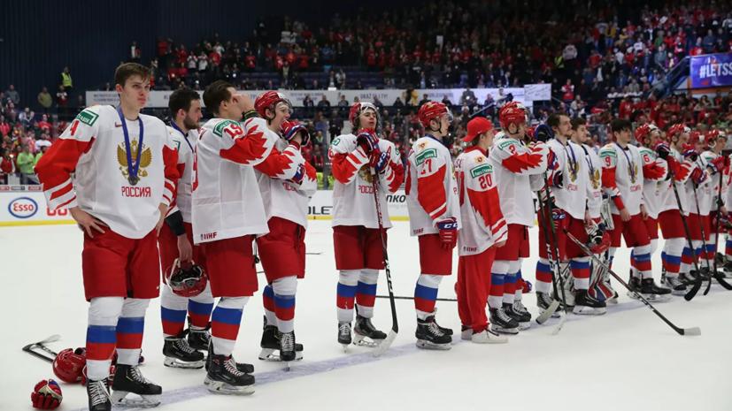 Подколзин считает, что молодёжной сборной России нужно перестать позволять себе вольности