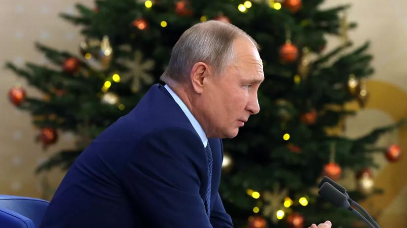 Путин направил мировым лидерам поздравление с Новым годом