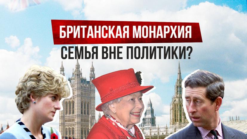 «Запасные» члены семьи — расходный материал»: консультант сериала «Корона» — о своём видении британской монархии