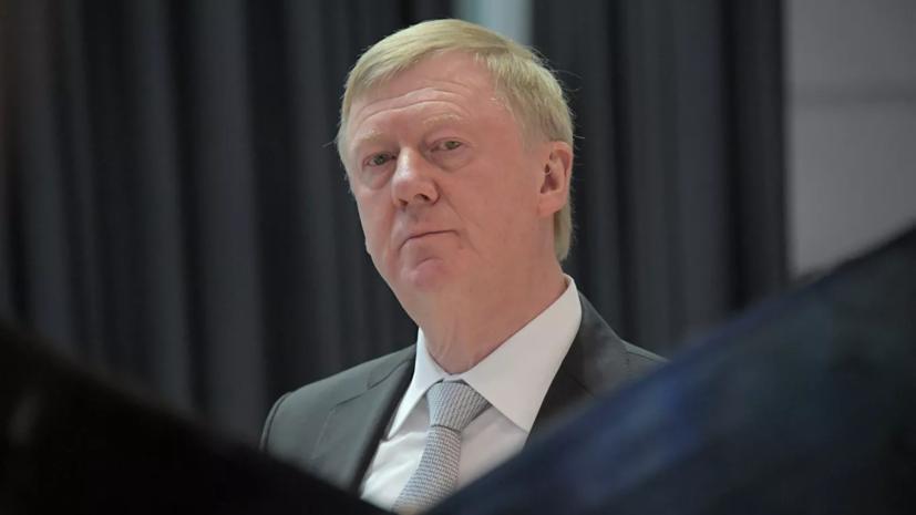 В Кремле рассказали о телефонном разговоре Путина с Чубайсом