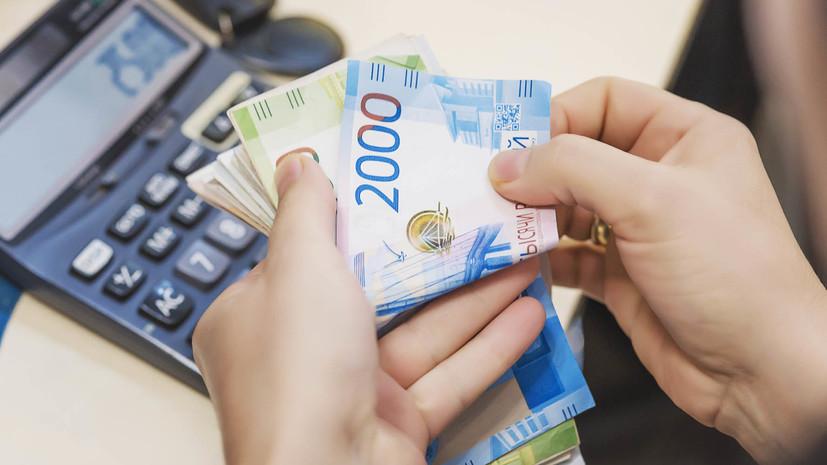 В Нижегородской области рассказали о темпах роста зарплаты в 2020 году