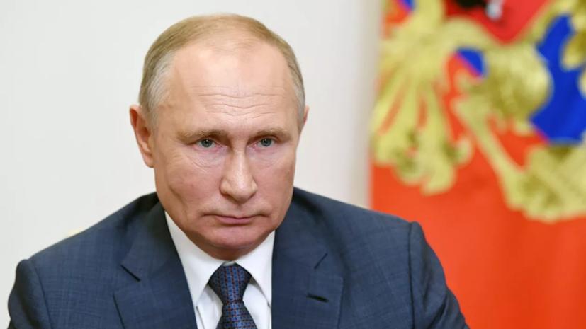 Путин одобрил закон о запрете разглашать личные данные силовиков