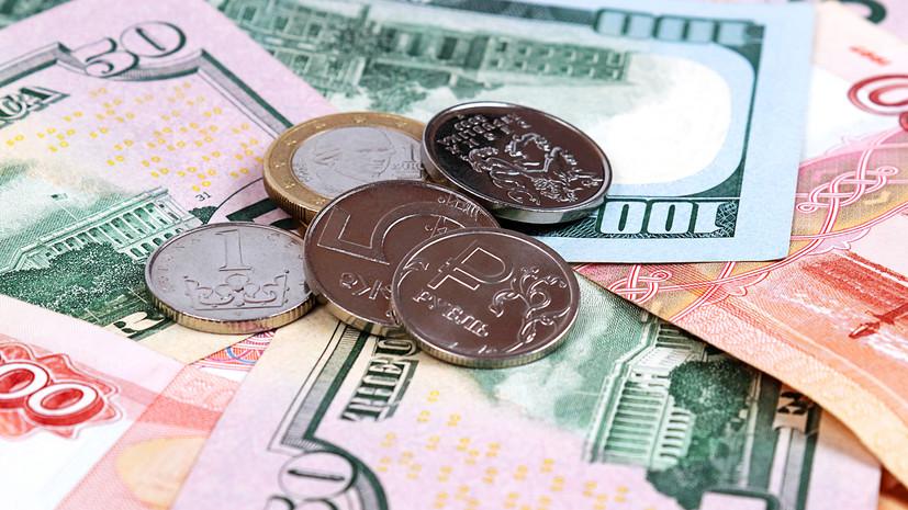 Фаза стабилизации: как могут измениться курсы доллара и евро в 2021 году