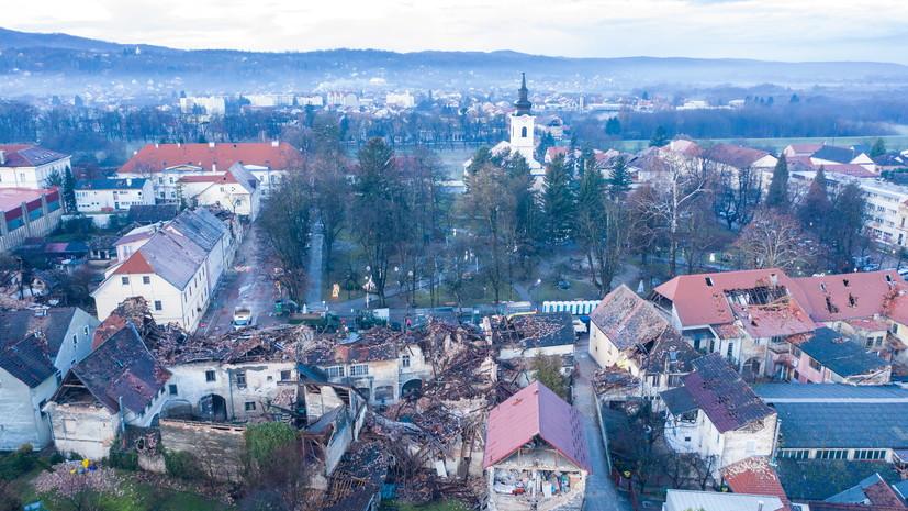 В Хорватии объявили 2 января днём траура из-за землетрясения