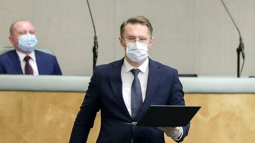 Мурашко прокомментировал ситуацию с коронавирусом в России