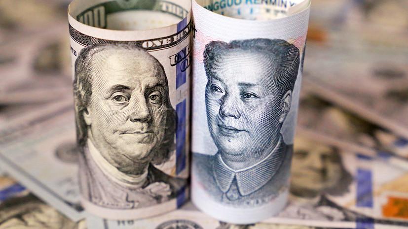 Электронный соперник: сможет ли цифровая валюта Китая потеснить доллар в международных расчётах