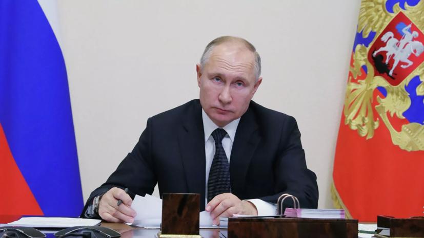 Путин подписал закон о запрете финансирования митингов из-за границы