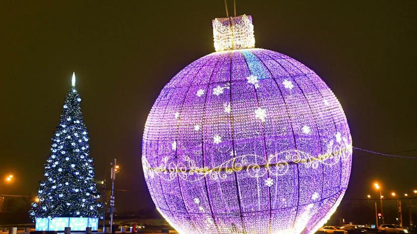 Московские парки будут открыты в новогоднюю ночь