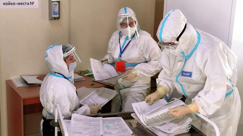 В Калининградской области прокомментировали ситуацию с COVID-19