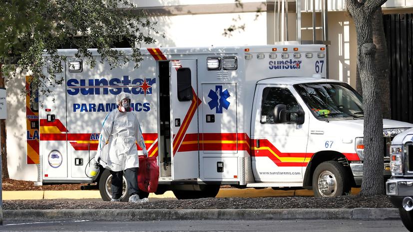 В США за сутки выявили более 200 тысяч случаев коронавируса
