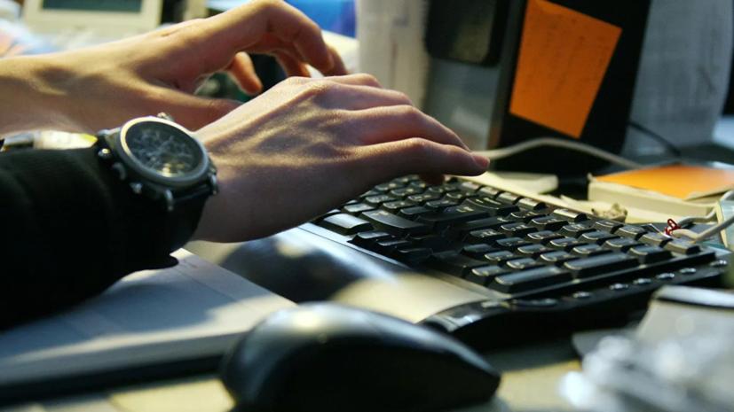 Эксперты оценили рост онлайн-платежей в 2020 году в России