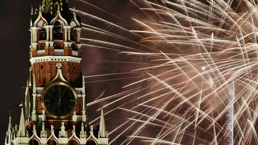 В новогоднюю ночь ограничат доступ на Красную площадь