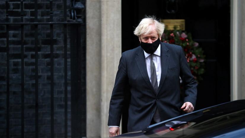 Джонсон подписал соглашение о торговом сотрудничестве с ЕС