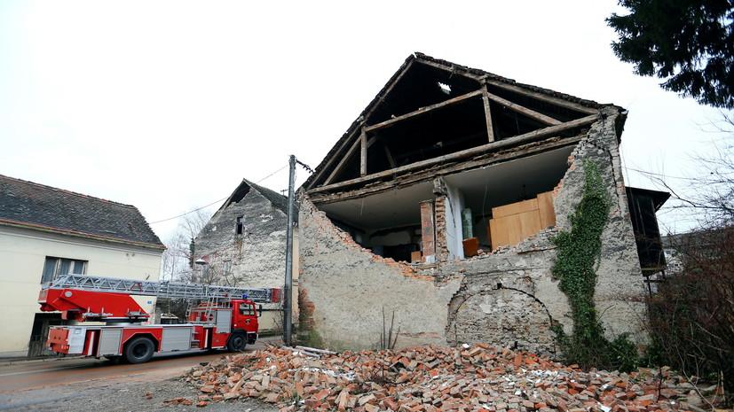 Проживающая в Загребе россиянка прокомментировала землетрясение