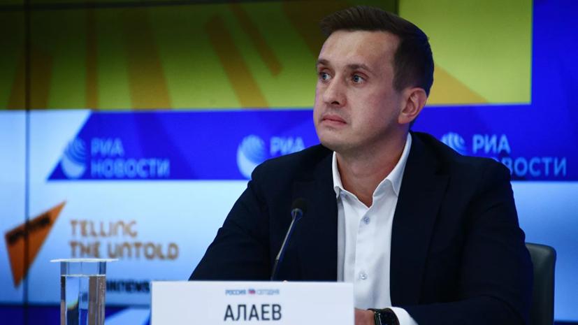 Алаев заявил, что для РФС было принципиально важно перенести матчи 23-го тура РПЛ