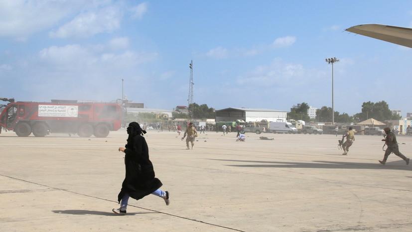 При атаке на аэропорт в Йемене погиб сотрудник МККК
