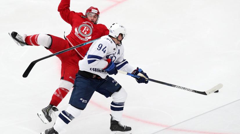 Московское «Динамо» разгромило «Витязь» в матче КХЛ