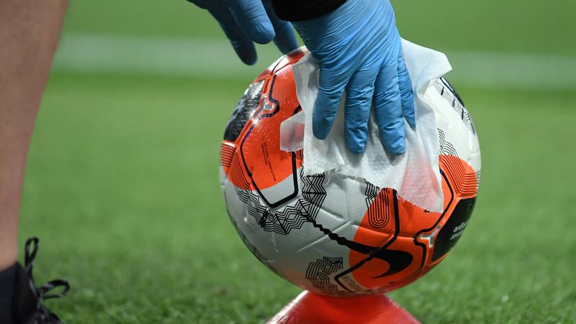 Премьер-лига «изолировалась» от зрителей из-за «ковида»