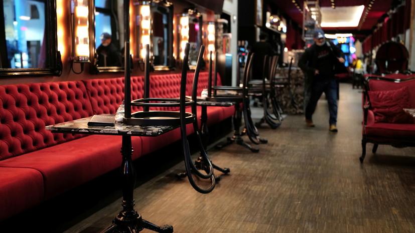 В Калининградской области вводится запрет наработу кафе и ресторанов