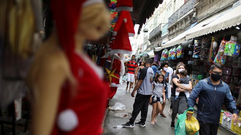 В Бразилии число выявленных случаев коронавируса достигло 7 619 200