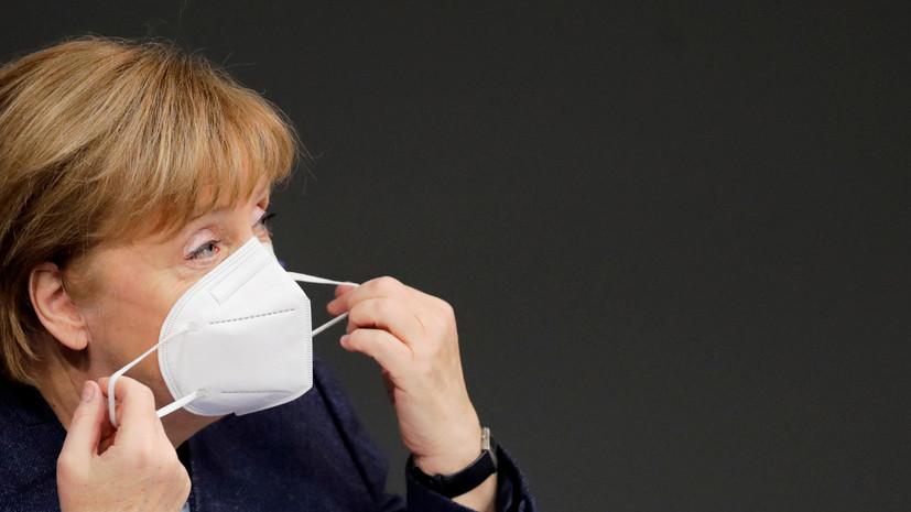 Меркель назвала предстоящие недели самыми тяжелыми для ФРГ из-за пандемии
