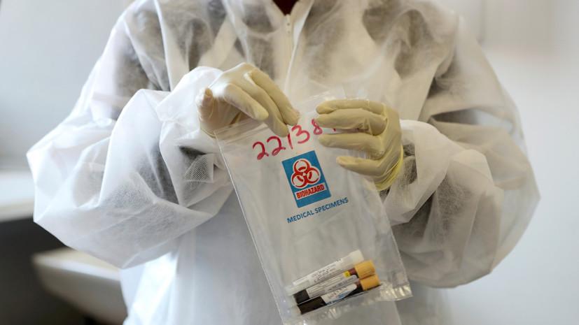 В Колумбии число выявленных случаев коронавируса достигло 1 626 461