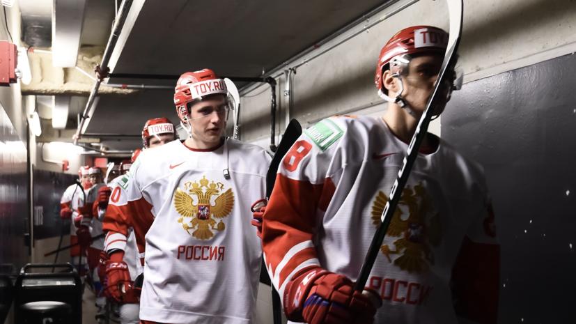 Стал известен состав сборной России на матч со Швецией на МЧМ-2021 по хоккею