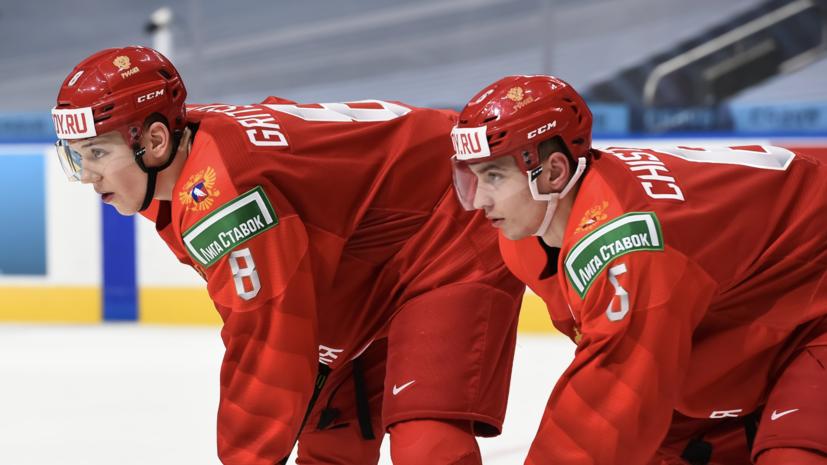 Россия играет вничью со Швецией после второго периода на МЧМ-2021 по хоккею