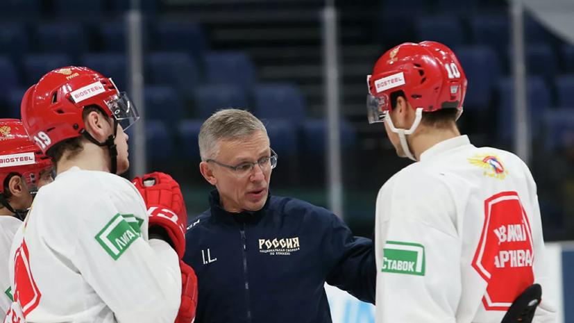Россия играет вничью с Швецией после третьего периода на МЧМ-2021 по хоккею