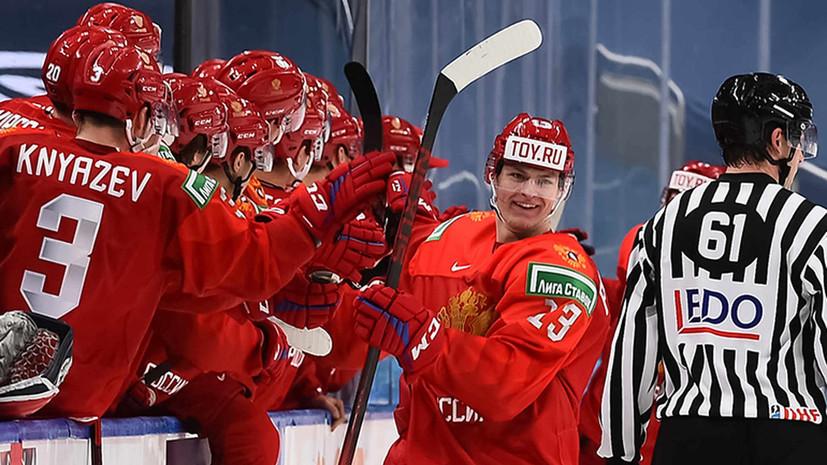 Сборная России в овертайме победила команду Швеции на МЧМ-2021 по хоккею