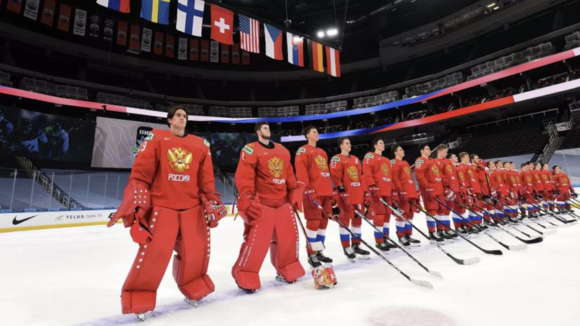 Сборная России гарантировала себе как минимум второе место на групповом этапе МЧМ по хоккею