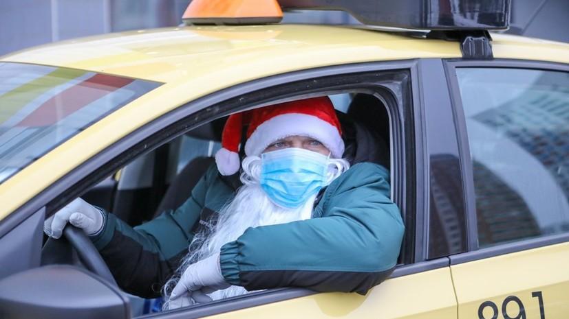 Дептранс Москвы попросил агрегаторов такси не поднимать стоимость поездок в праздники