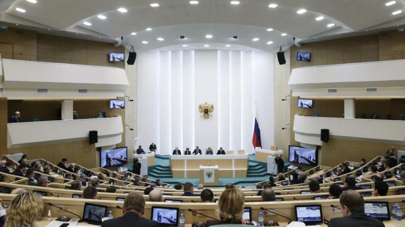 В Совфеде заявили о необходимости законодательной корректировки понятия «личное подсобное хозяйство»