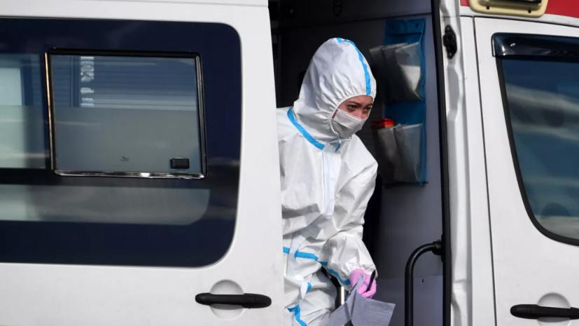 В России за сутки зафиксировано 27 747 случаев коронавируса