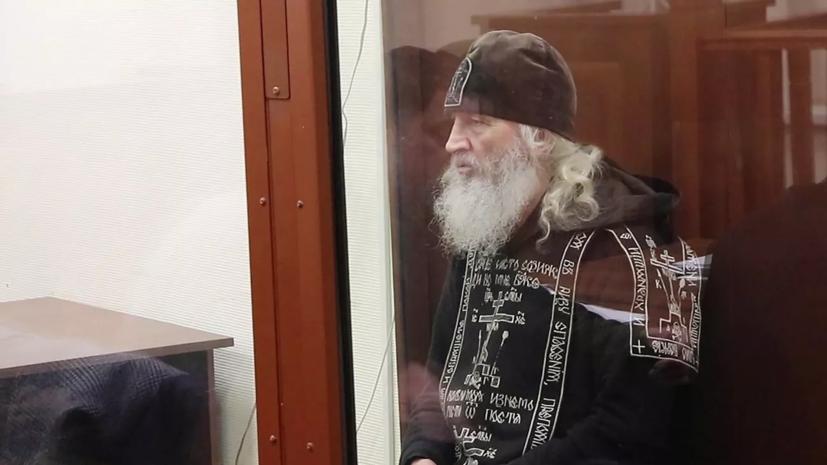Защита обжаловала арест бывшего схимонаха Сергия