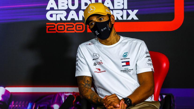 В «Формуле-1» поздравили Хэмилтона с присвоением рыцарского титула