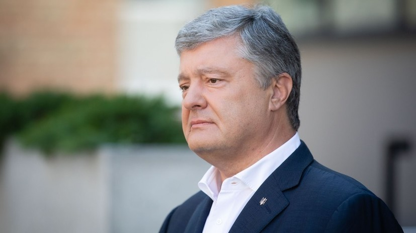 Порошенко рассказал о сорванном плане по задержанию россиян в Минске