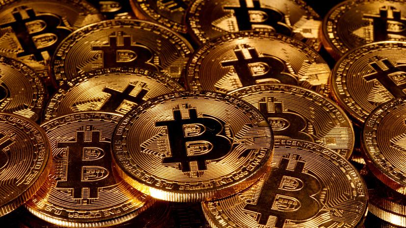 Цифровой взлёт: курс биткоина впервые превысил $30 тысяч
